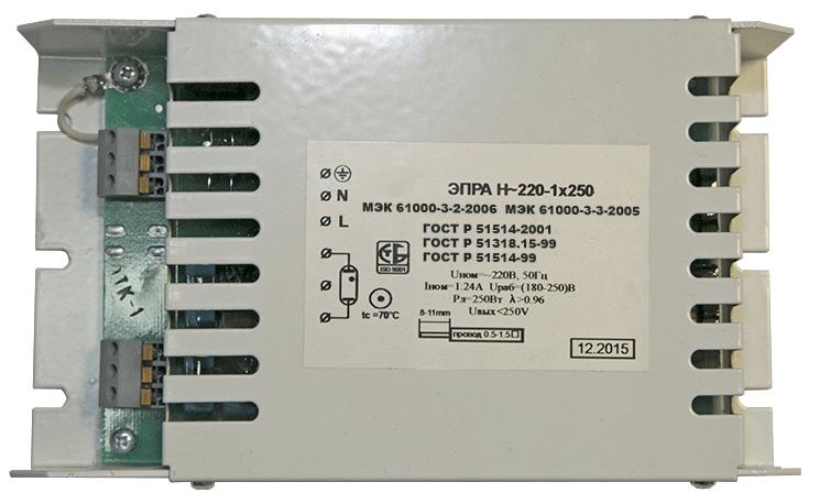 ЭПРА ДНаТ- 250