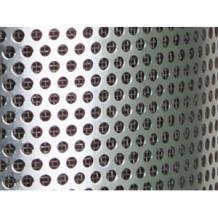 Угольный фильтр Nano Filter 350 м3